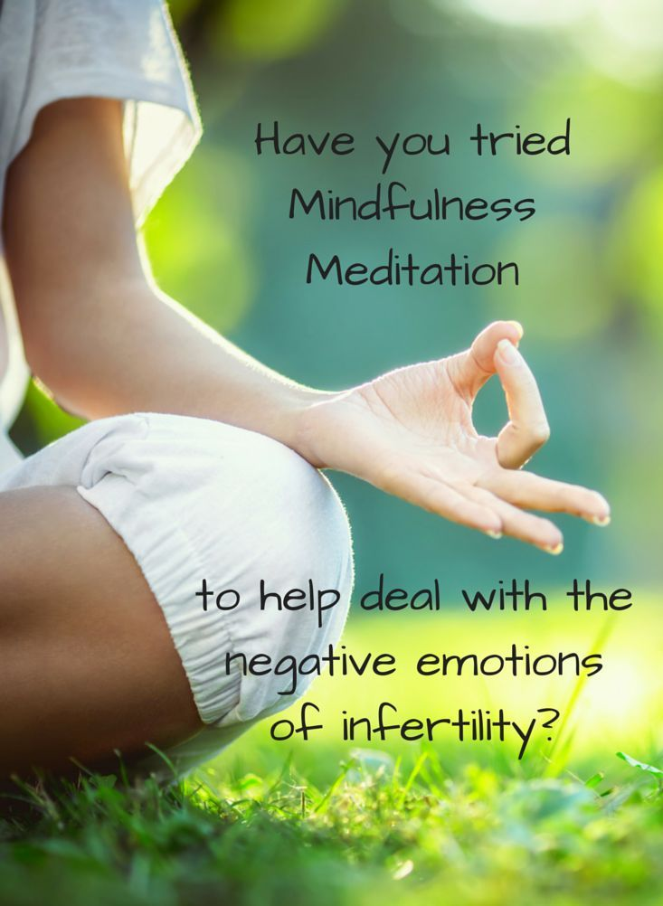 mindinfertility.jpg